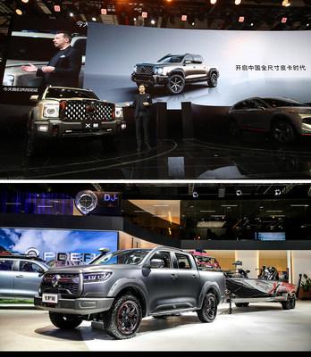 POER de GWM en Auto Shanghai 2021 (PRNewsfoto/GWM)