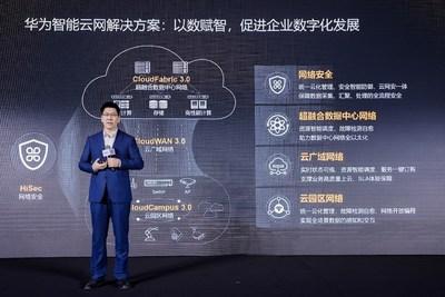 """Steven Zhao, vicepresidente de la Línea de Productos de Comunicación de Datos de Huawei, pronunció un discurso titulado """"Acercarnos a lo digital más rápidamente con la red inteligente en la nube"""". (PRNewsfoto/Huawei)"""