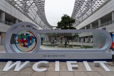 May 19, the sign of WCIFIT has been set up for the upcoming event at Chongqing International Expo Center, photo by Wang Yiling, iChongqing