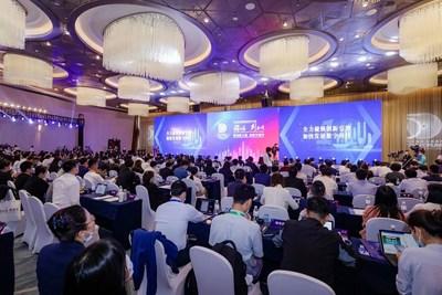 La fotografía tomada el 15 de mayo de 2021 muestra el segundo Foro Y50 de Shanghái para la Innovación y el Emprendimiento que se lleva a cabo en dicha ciudad, en el este de China. (PRNewsfoto/Xinhua Silk Road)